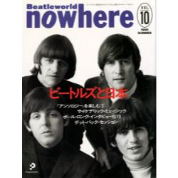 Nowhere Beatleworld Vol.10(1996 summer)