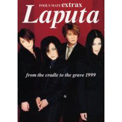 Laputa From the cradle to the grave 1999 [Fool's Mate extrax]