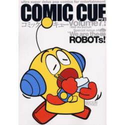 Comic cue Volume 7!(1999〜the 2nd half)