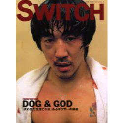 SWITCH Vol.18 No.5