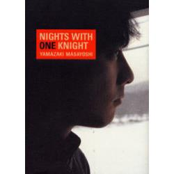山崎まさよし「NIGHTS WITH ONE KNIGHT」