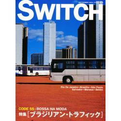Switch Vol.19No.8