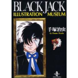 Black Jack illustration museum [秋田文庫]