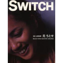 Switch Vol.20No.6