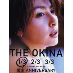 The Okina 1/3 in Hawaii 10th anniversary 奥菜恵写真集