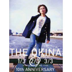 The Okina 2/3 in Tokyo 10th anniversary 奥菜恵写真集