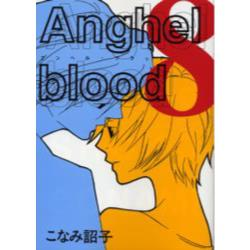 Anghel blood 8 [Wings comics]