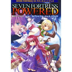 SEVEN FORTRESS POWER [SEVEN FORTRESS V3 アタ]