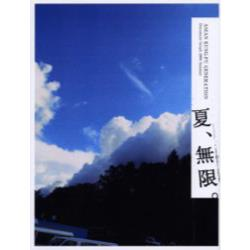夏、無限。 Asian kung‐fu generation document graph 2004 summer