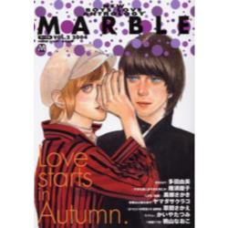 MARBLE New boys love anthology Vol.2(2004) [Marble comics]