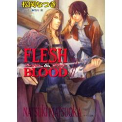 Flesh�@���@blood�@7 [�L��������]