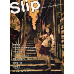 "Slip ""S""manga collection"