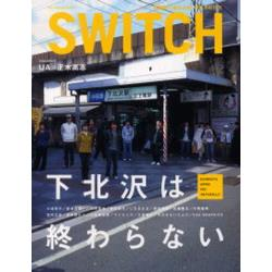 Switch�@Vol�D23No�D5�i2005May�j