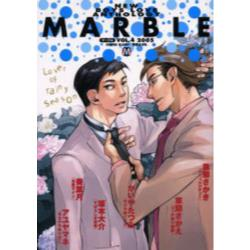 MARBLE New boys love anthology Vol.4(2005) [Marble comics]