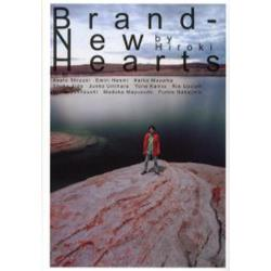 Brand‐new hearts