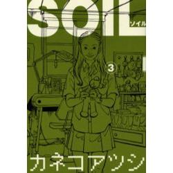SOIL 3 [Beam comix]