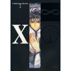 X∞〈INFINITY〉 The seven angels [X illustrated collection 2]