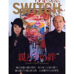 Switch Vol.24No.1(2006January)