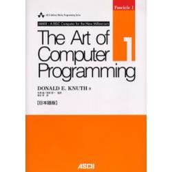 The art of computer programming 日本語版 Volume1,Fascicle1 [Ascii Addison Wesley programming series]