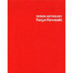 DESIGN�@ANTHOLOGY�@OF�@Kazuo�@Kawasaki