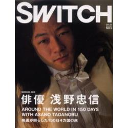 Switch Vol.24No.5(2006May)