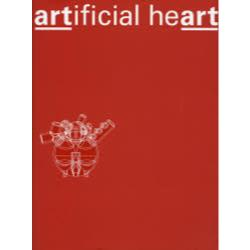 artificial heart 川崎和