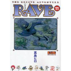 RAVE THE GROOVE ADVENTURE 11 [講談社漫画文庫 ま11−11]