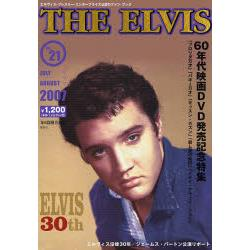 The�@Elvis�@��21���i2007July�@August�j