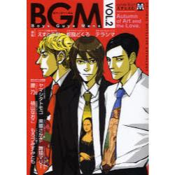 BGM Boys Guys Mens VOL.2 ORIJINAL BOYSLOVE ANTHOLOGY [MARBLE COMICS]