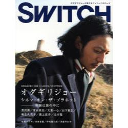 Switch�@Vol�D25No�D11�i2007Nov�D�j