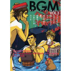 BGM Boys Guys Mens VOL.3 ORIGINAL BOYS ANTHOLOGY [MARBLE COMICS]