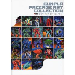 GUNPLA PACKAGE ART COLLECTION [DENGEKI HOBBY BOOKS]
