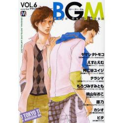 BGM Boys Guys Mens VOL.6 ORIGINAL BOYSLOVE ANTHOLOGY [MARBLE COMICS]