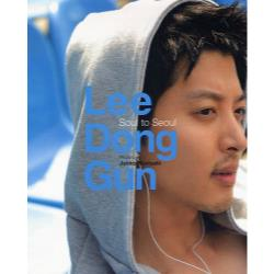 Lee Dong Gun Soul to Seoul [イ・ドンゴン 写真集+DVD]