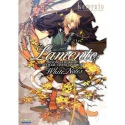Lamento−BEYOND THE VOID−公式ビジュアルファンブックWhite Notes [B'sLOG COLLECTION]