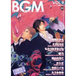 BGM Boys Guys Mens VOL.9 ORIGINAL BOYSLOVE ANTHOLOGY [MARBLE COMICS]
