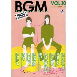 BGM Boys Guys Mens VOL.10 ORIGINAL BOYSLOVE ANTHOLOGY [MARBLE COMICS]