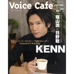 Voice Cafe 人気男性声優14人がビジュアル満載で登場!