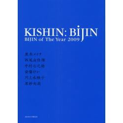 KISHIN:BIJIN BIJIN of The Year 2009 [BIJIN of The Ye 2009]