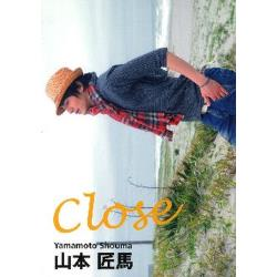 Close 山本匠馬 [post card collection]