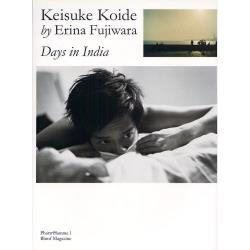 小出恵介by藤原江理奈Days in India [Photo Homme 1]