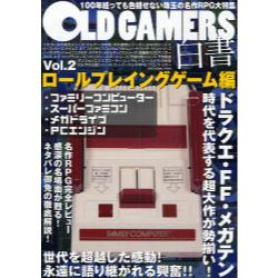 OLD�@GAMERS�����@Vol�D2