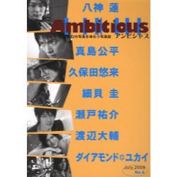 Ambitious   4