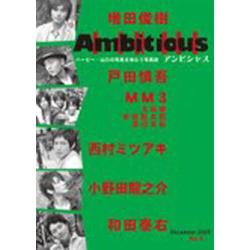 Ambitious   6