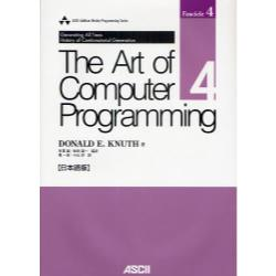 The Art of Computer Programming 日本語版 Volume4,Fascicle4 [ASCII Addison Wesley Programming Series]