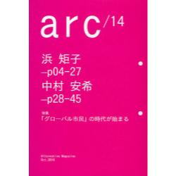 arc Alternative Magazine 14(2010Oct.)