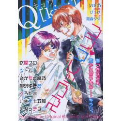 Q High quality,Original BL comic anthology vol.6