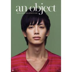 an object PHOTO COLLECTION OF KENTO ONO