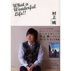 What a Wonderful Life!!(ワラライフ) 村上純フォトブック