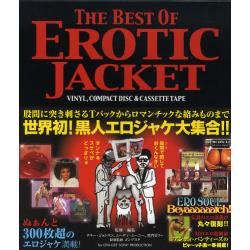 THE BEST OF EROTIC JACKET VINYL,COMPACT DISK & CASSETTE TAPE [P−Vine BOOks]
